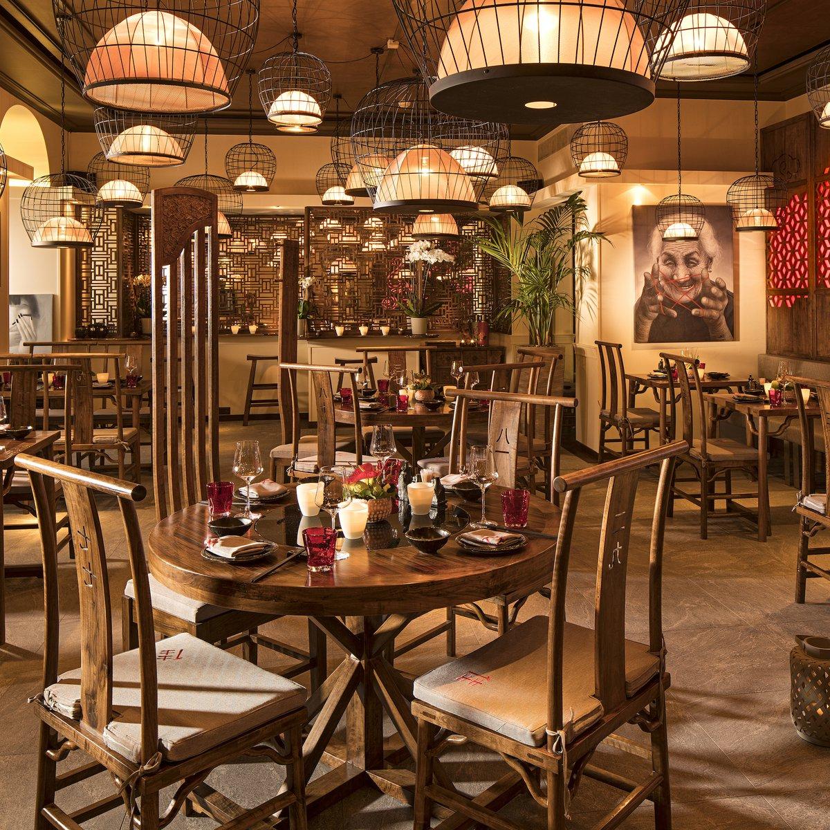 Jialu Restaurant