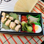 Bento-Lieferservice