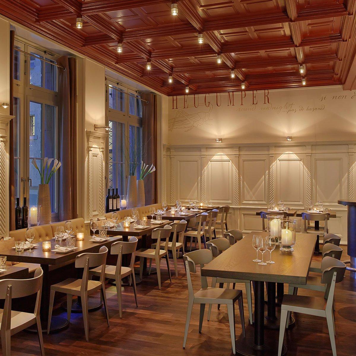 Heugümper Restaurant EG