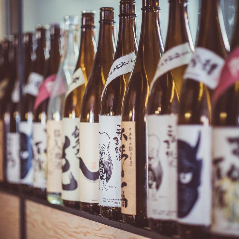 Alles ausgetrunken : )  Sakeflaschendeko