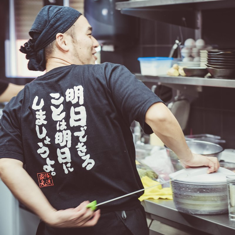 Im Ooki gehts in der Küche lustig zu und her : )