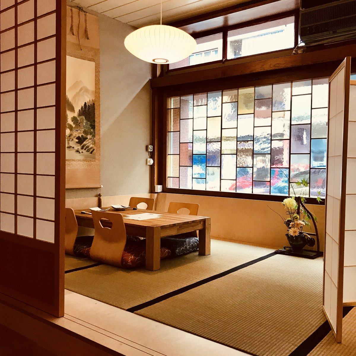 Tatami-Bereich links