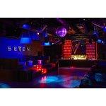 Seven Lugano The Club