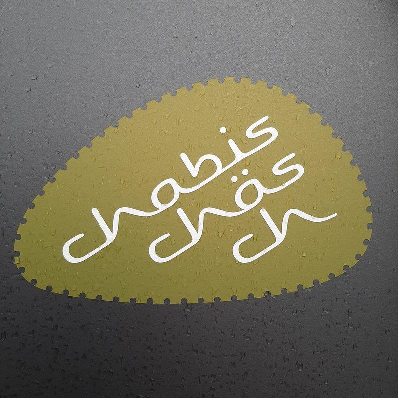 www.chabis-chäs.ch