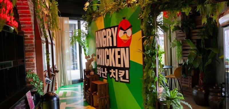 Angry Chicken Bild